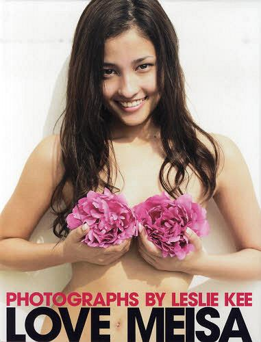 Meisa Kuroki Photo Book LOVE MEISA