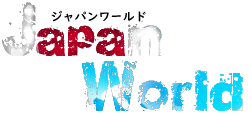 logo Japan World: Cinéma