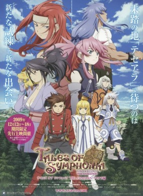 Tales of Symphonia the Animation: Tethe'alla hen Image 1