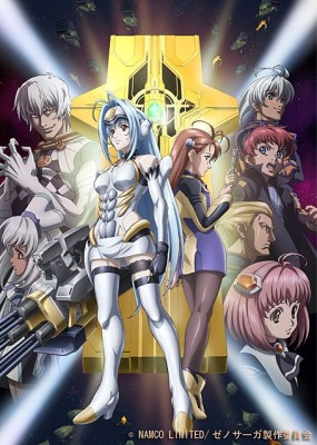 Xenosaga the Animation Image 1
