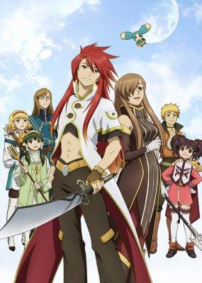 Tales of the Abyss Image 1
