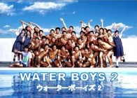 Water Boys 2 Image 1