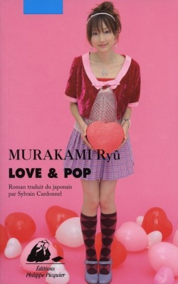 Love & Pop Image 1