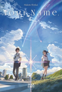Your Name. Image 1