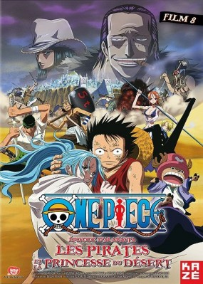 One Piece Film 8 Image 1