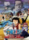 One Piece Film 8 Image 2
