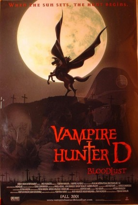 Vampire Hunter D. : Bloodlust Image 1