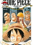 One Piece Image 27
