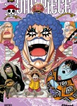 One Piece Image 56