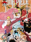 One Piece Image 73