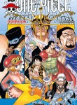 One Piece Image 75