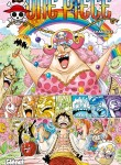 One Piece Image 83
